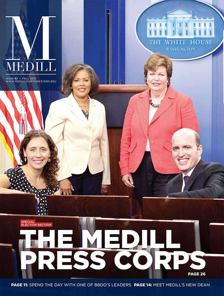 Cover of Fall 2012 Medill Magazine